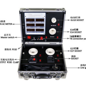 LG-250-6P LED sample box,aluminium demo case,led light tester,tester for led lamp,led light testing case