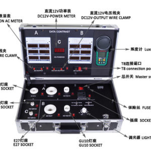 LG-480-13P Portable Aluminum LED test Case Built in two AC Meter One DC Meter and Lux Meter