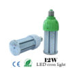 The-specification-of-12W-E27-LED-Corn-Light