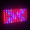 Aura-Series-120W-200W-LED-Grow-Lights1