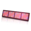 Diamond-Series-120W-180W-240W-300W-240W-400W-480W-600W-LED-Gorw-Lights1